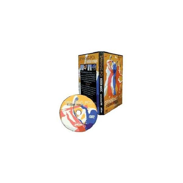 DVD  swinging - spinning poi hidden magic