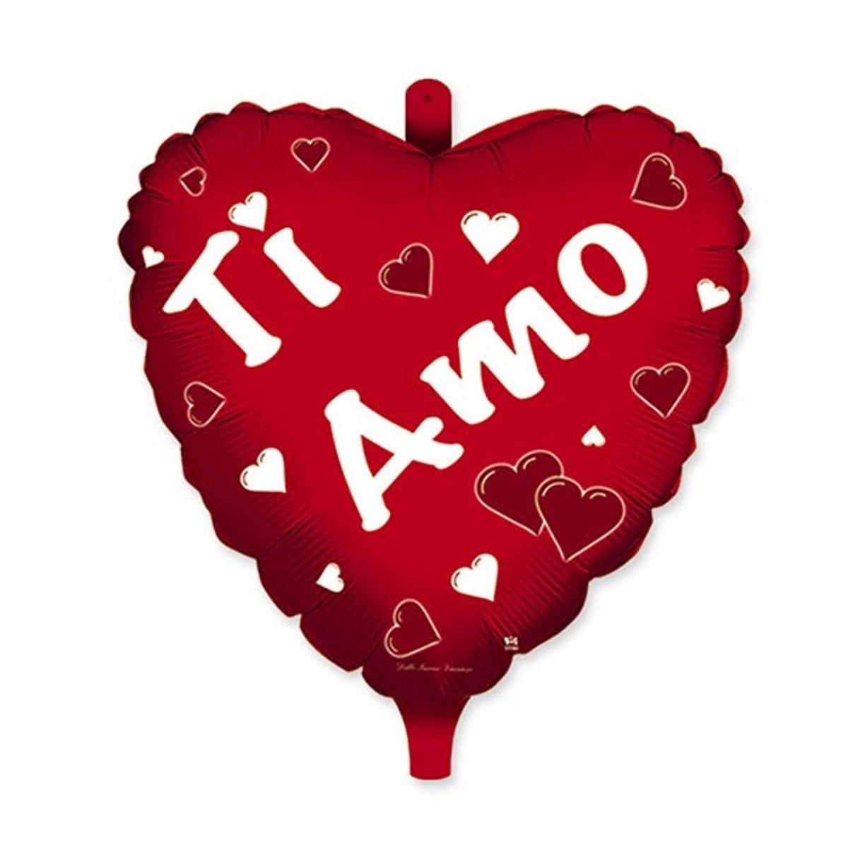 """Shape cuore 18""""/45cm Ti amo"""